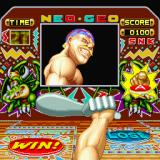 Fatal Fury Sharp X68000 Arm wrestling bonus round