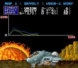 "Military Madness Sharp X68000 Battle stats, ""Union"" became ""Allied"" in the TG16 version"