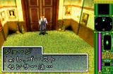 Ghost Trap Game Boy Advance Dialogue in Japanese
