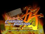 Honoo no Ryōrijin: Cooking Fighter Hao PlayStation Title screen.