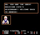 The Magic of Scheherazade NES Talking to characters in town
