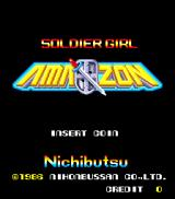 Soldier Girl Amazon  Arcade Title screen