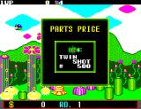 Fantasy Zone: The Maze SEGA Master System A power-up that can be brought in a maze