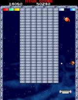 Quester Arcade Level 9 - with falling meterors