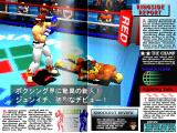Contender PlayStation Ringside Report.