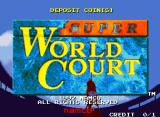 Super World Court Arcade Title screen