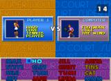 Super World Court Arcade Player selection