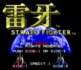 Strato Fighter Arcade Title screen