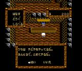 Bloody Warriors: Shan Go no Gyakushū NES In an inn