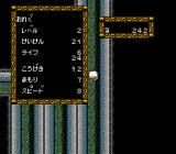 Bloody Warriors: Shan Go no Gyakushū NES Your stats