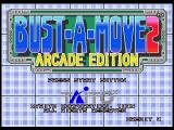 Bust-A-Move 2: Arcade Edition SEGA Saturn Title screen