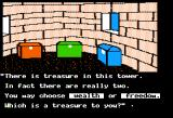 Mind Castle I Apple II The castle tower