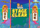 Puzzli Arcade Player two, stage clear