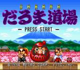 Dharma Dōjō SNES Title screen