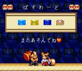 Dharma Dōjō SNES My password to continue later.