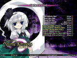Immaterial and Missing Power Windows Youmu