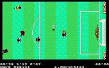Manchester United Europe Commodore 64 Shot at goal