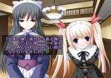 Clover Heart's: Looking for Happiness PlayStation 2 Talking to the staff