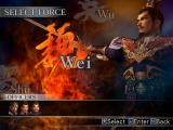 Dynasty Warriors 4 Windows The kingdom selection menu.