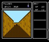 Deep Dungeon IV: Kuro no Yōjutsushi NES Starting the game in a town