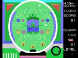 Pachinko-UFO MSX The airplane opens its wings