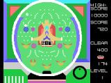 Pachinko-UFO MSX The fruit machine counters have been activated