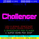 Challenger Arcade Title screen