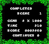 The Jungle Book Game Gear First level complete
