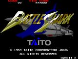 Battle Shark Arcade Title Screen