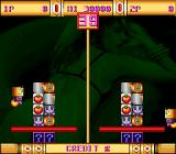 Honey Doll Arcade Two player versus round
