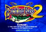 Fisherman's Bait 2: Big Ol' Bass PlayStation Title screen (Japanese).