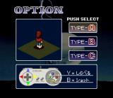 Casper SNES Option. It seems that you can only select the control types.
