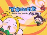 Tomak: Save the Earth, Again GP32 Title screen