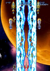 Nostradamus Arcade Plasmic wave (blue E.B.A. wave weapon) on the fourth stage