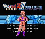 Dragon Ball Z III: Ressen Jinzō Ningen NES Title screen