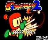Bomberman 2 MSX Title screen