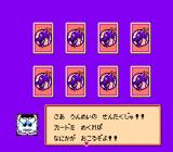 Dragon Ball Z II: Gekigami Freezer NES Those random cards will determine what happens now to your party