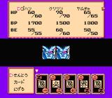 Dragon Ball Z II: Gekigami Freezer NES Random encounter