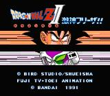 Dragon Ball Z II: Gekigami Freezer NES Title screen