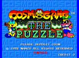 Cosmo Gang: The Puzzle Arcade Title Screen