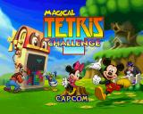Magical Tetris Challenge PlayStation Title screen
