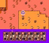 Dragon Ball Z Gaiden: Saiyajin Zetsumetsu Keikaku NES Making your way through a level