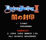 Dragon Buster II: Yami no Fūin NES Title screen