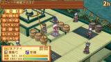 Summon Night 3 PSP First battle