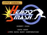 Heavy Smash Arcade Title screen