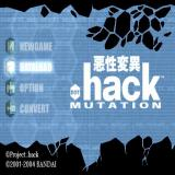.hack//MUTATION - Part 2 PlayStation 2 The game's main menu