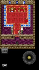 "Dragon Quest iPhone When standing next to a person, a ""!"" shall appear to show that you can talk to them."