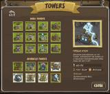 Kingdom Rush Browser All towers