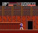 Fist of the North Star NES Where does the door lead to?..