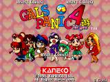 Gals Panic 4 Arcade Title screen.